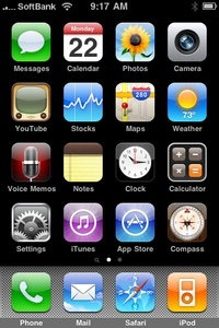 Captured screen for iPhone with Softbank SIM card