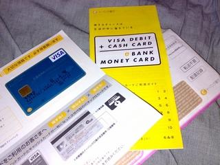 ebankmoneycard.jpg